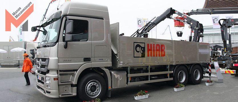 Hiab (Хиаб)